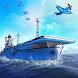 Fleet Battle PvP - Androidアプリ