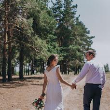 Wedding photographer Svetlana Tarasova (phtarasova). Photo of 20.09.2018