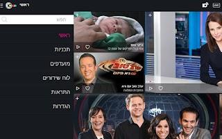 Screenshot of ערוץ 10