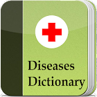 Все заболевания Offline icon
