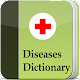 Disorder & Diseases Dictionary for PC-Windows 7,8,10 and Mac