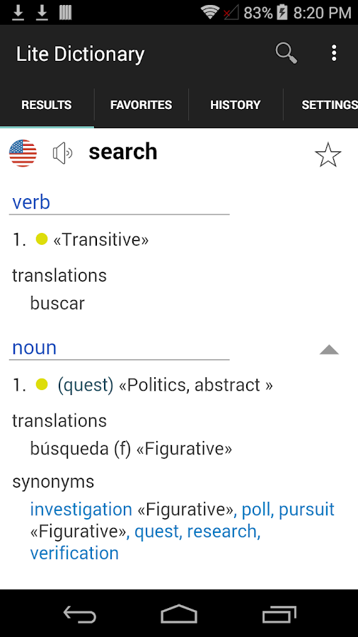 English Spanish Dictionary Lit- screenshot