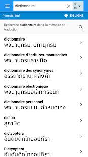 Thaï-Français Dictionnaire - náhled
