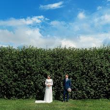 Wedding photographer Anna Marchenkova (AnnaMar). Photo of 10.08.2018