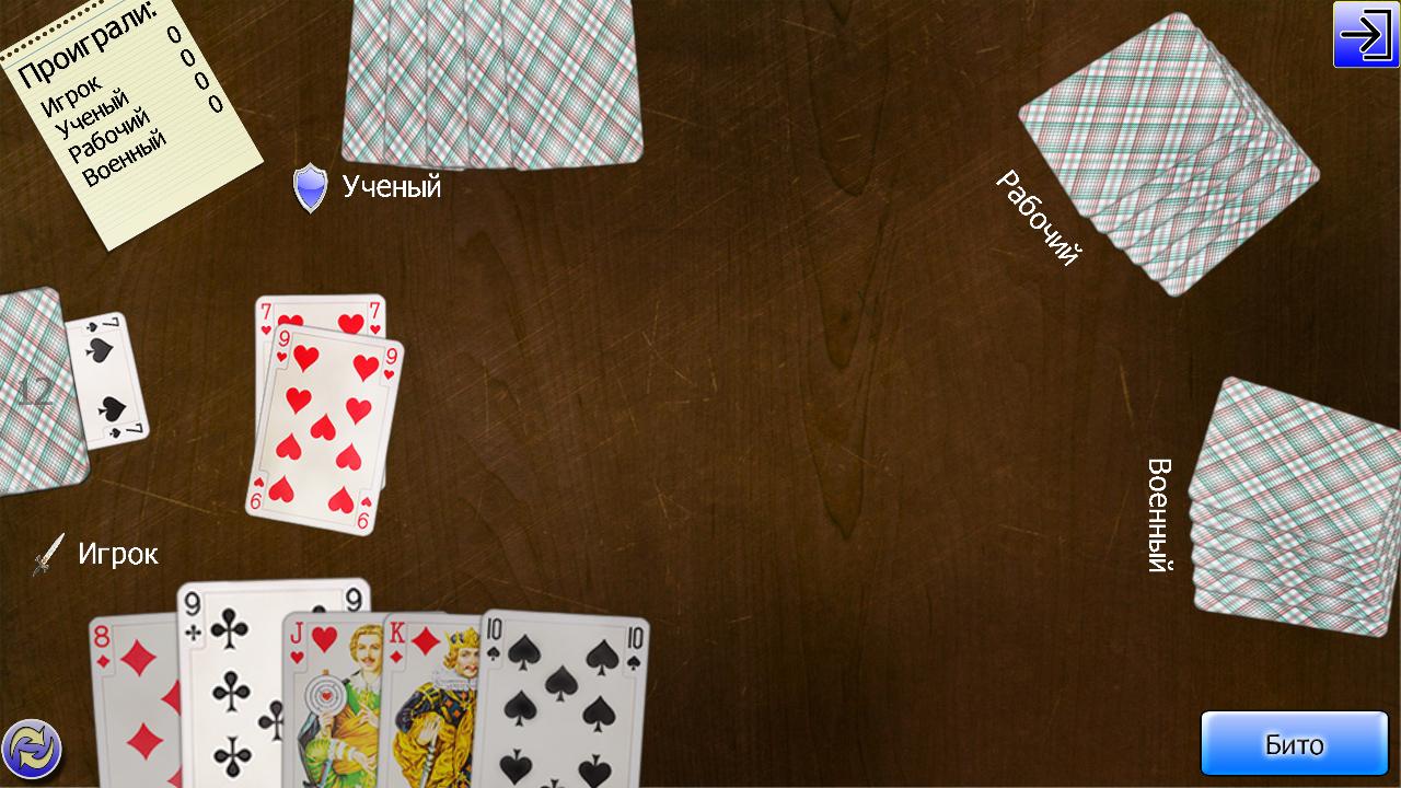 Карточные игры на 36 карт