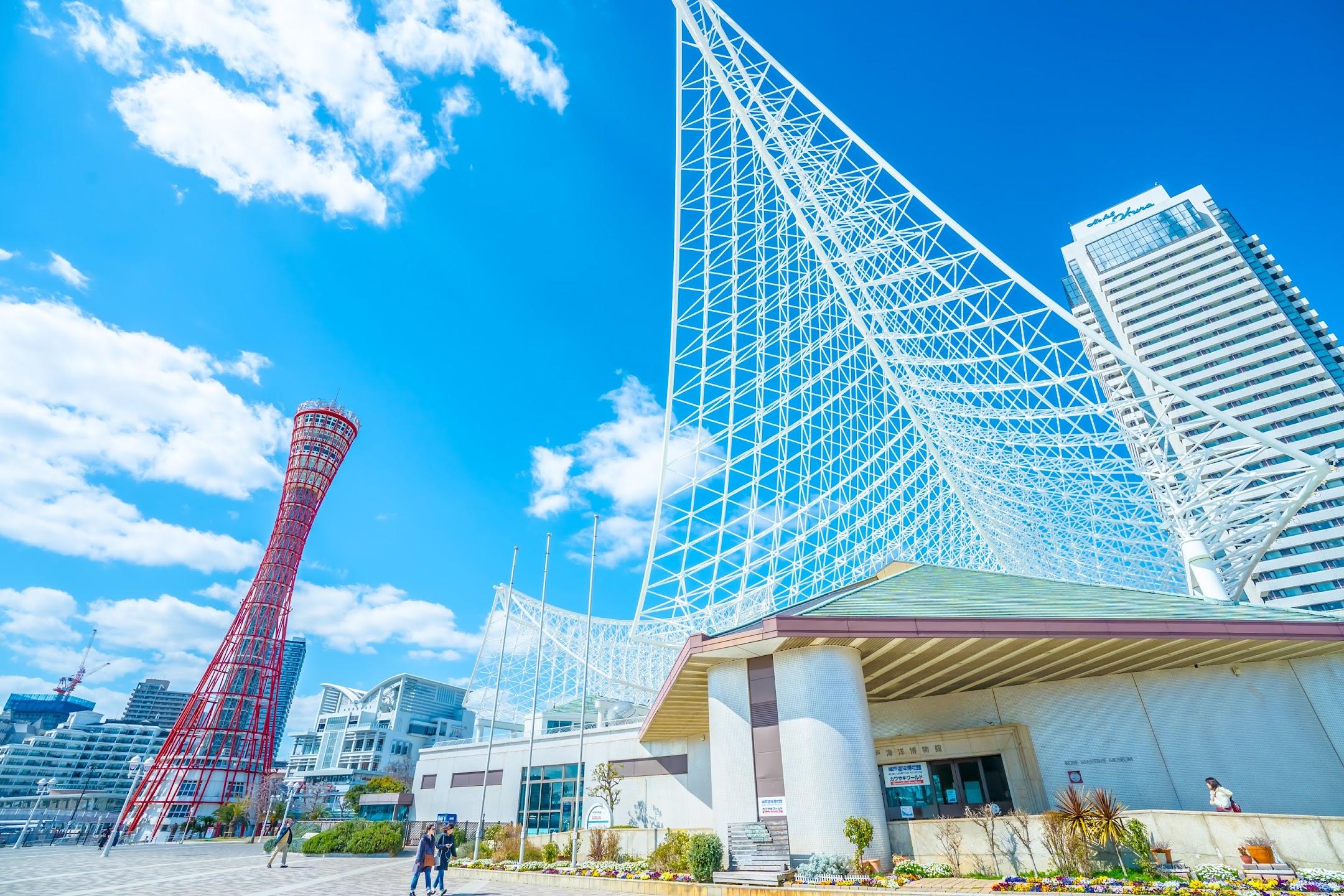 神戸 メリケンパーク 神戸海洋博物館1