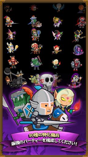 玩免費角色扮演APP|下載無限傭兵団 : Nonstop Online RPG app不用錢|硬是要APP