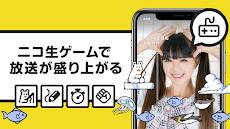ニコニコ生放送のおすすめ画像3