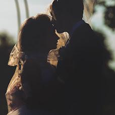 Wedding photographer Natalya Kizilova (tasik). Photo of 01.07.2018