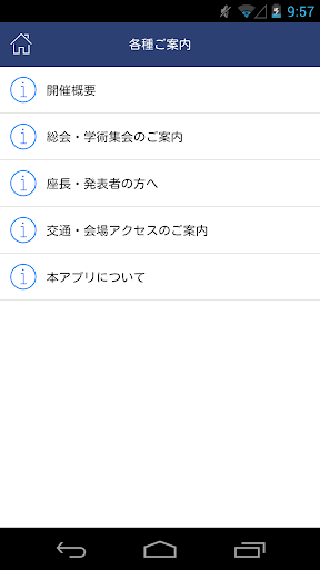 JAS/APSAVD2016 My Schedule 1.0 Windows u7528 2