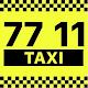 Такси 7711 APK