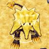 炎獣ケルベロス