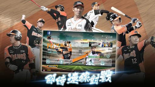 棒球殿堂 screenshot 10