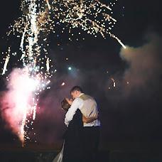 Wedding photographer Katie Ingram (KatieIngram). Photo of 21.01.2017