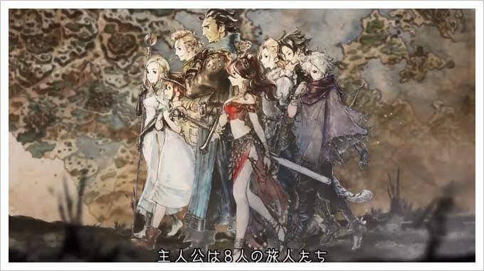 姐妹淘瘋設計八方旅人RPG遊戲