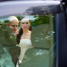 Wedding photographer Sergey Mayakovskiy (sergey343). Photo of 24.12.2015