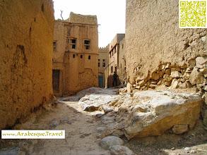 Photo: Oman Al Hamra