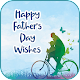 Happy Father's Day Wishes for PC Windows 10/8/7
