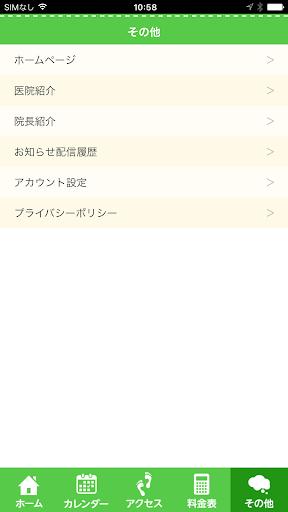 u6804u7523u5a66u4ebau79d1 1.0 Windows u7528 3