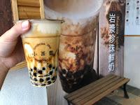 小茶齋 三重店