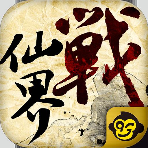 戰仙界:女神天痕序曲 角色扮演 App LOGO-APP試玩