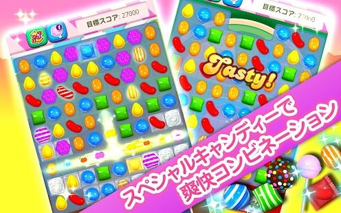 キャンディークラッシュ- スクリーンショットのサムネイル