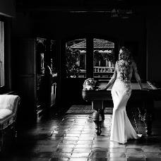 Wedding photographer Viviana Calaon Moscova (vivianacalaonm). Photo of 27.06.2017