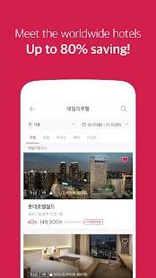 DAILYHOTEL-No.1 Hotel app - náhled