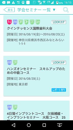 u6b6fu79d1u30cau30d3 1.0.1 Windows u7528 2