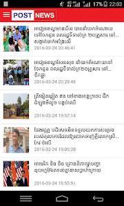 Post News Media screenshot 0