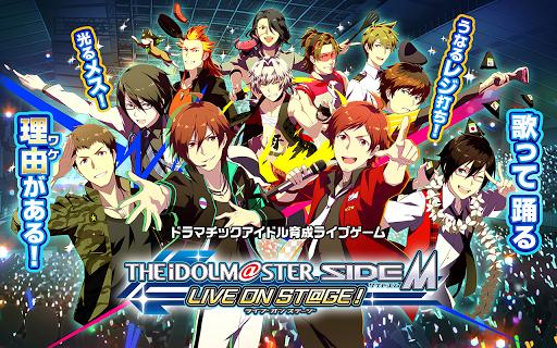 アイドルマスター SideM  LIVE ON ST@GE! apklade screenshots 1