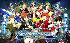 アイドルマスター SideM  LIVE ON ST@GE!のおすすめ画像1
