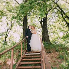 Wedding photographer Marusya Stankevich (marusyaphoto). Photo of 19.06.2017