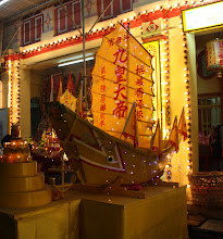 Photo: Year 2 Day 107 -   The Boat at the 9 Emperor Gods Temple
