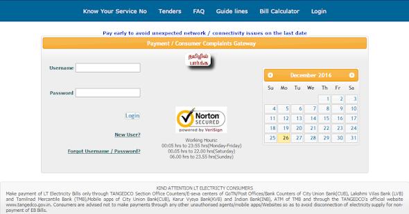 Tamilnadu EB Online Payment - náhled