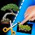 My Bonsai file APK Free for PC, smart TV Download