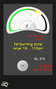 BLE Heart Rate & HRV:  Monitoring and Recorder- screenshot thumbnail