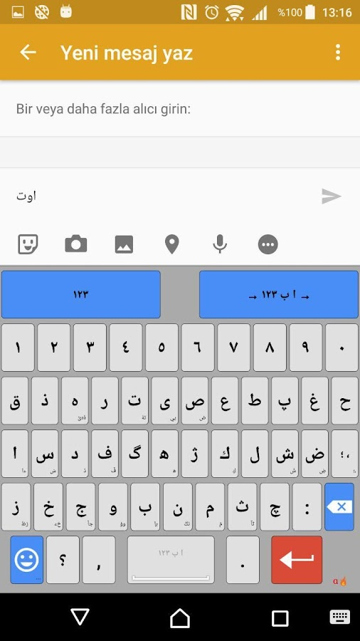 Ottoman Keyboard- screenshot