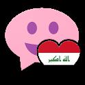 دردشة صوتية العراق icon