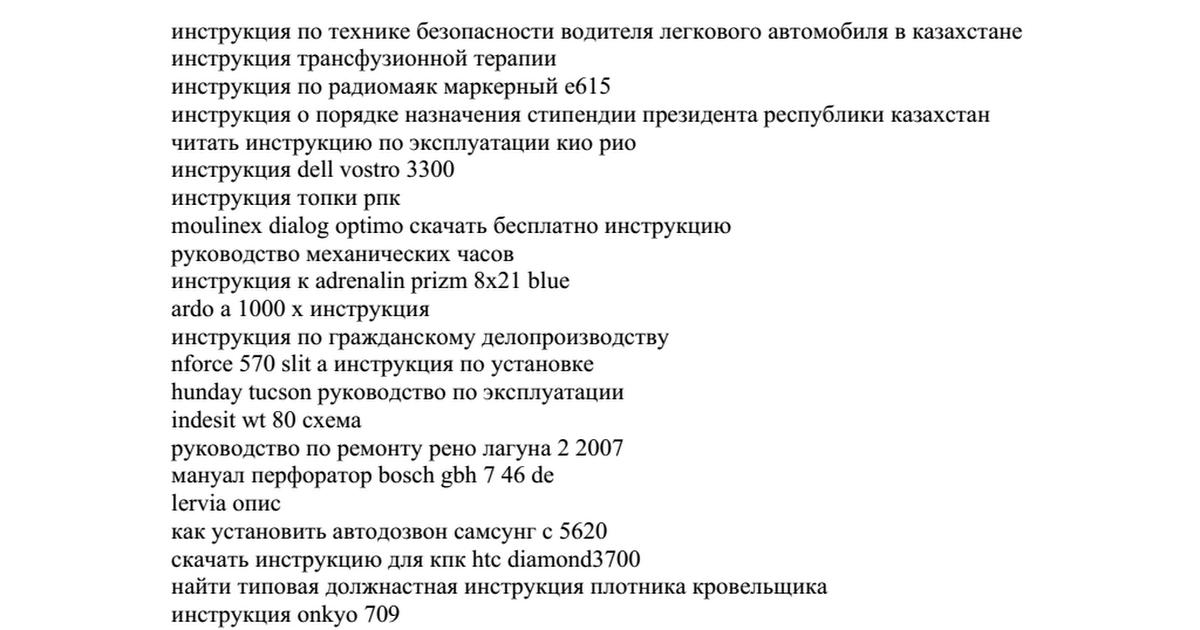 jinyu газовая плита bdz-108-j1000 инструкция на русском