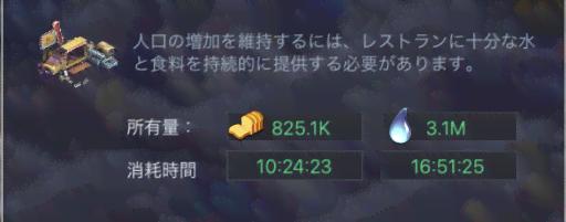 83521382465404935