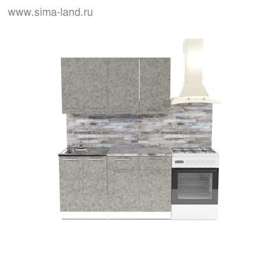 Кухонный гарнитур Валерия медиум 2 1400 мм