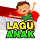 Download Lagu Anak : Indonesia For PC Windows and Mac