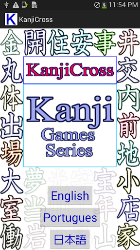 KanjiCross