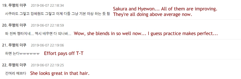 sakura comments 2