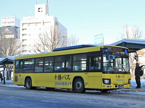十勝バス 1603