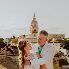 Fotógrafo de bodas Daniel Ramírez (Starkcorp). Foto del 22.01.2019