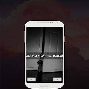 لعبة مريم  النسخة الاصلية- صورة مصغَّرة للقطة شاشة