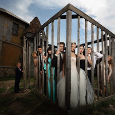 Wedding photographer Alena Abrikos (lukoe). Photo of 20.09.2014