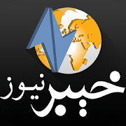 App Khyber News APK for Windows Phone